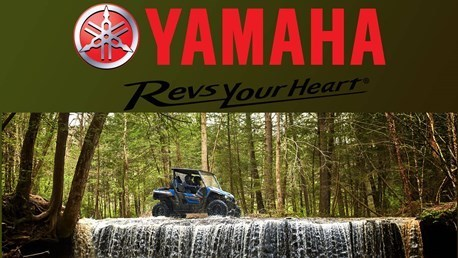 Yamaha - Current Offers and Financing Options
